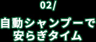 カット コロナ サンキュー ニュース 豊橋、大府、豊川、浜松の1,000円カットサロン サンキューカット